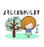 ♦さとみ専用スタンプ♦②大人かわいい(個別スタンプ:07)