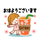♦さとみ専用スタンプ♦②大人かわいい(個別スタンプ:09)