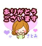 ♦さとみ専用スタンプ♦②大人かわいい(個別スタンプ:13)