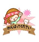 ♦さとみ専用スタンプ♦②大人かわいい(個別スタンプ:21)