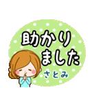 ♦さとみ専用スタンプ♦②大人かわいい(個別スタンプ:34)
