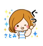 ♦さとみ専用スタンプ♦②大人かわいい(個別スタンプ:35)