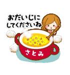 ♦さとみ専用スタンプ♦②大人かわいい(個別スタンプ:36)