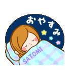 ♦さとみ専用スタンプ♦②大人かわいい(個別スタンプ:37)