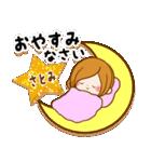 ♦さとみ専用スタンプ♦②大人かわいい(個別スタンプ:38)