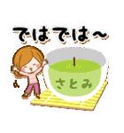 ♦さとみ専用スタンプ♦②大人かわいい(個別スタンプ:40)