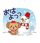 【戌年】トイプードルのお正月&日常2018(個別スタンプ:01)