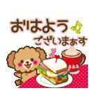 【戌年】トイプードルのお正月&日常2018(個別スタンプ:02)