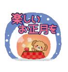 【戌年】トイプードルのお正月&日常2018(個別スタンプ:11)