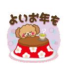 【戌年】トイプードルのお正月&日常2018(個別スタンプ:12)