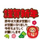【戌年】トイプードルのお正月&日常2018(個別スタンプ:13)