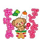 【戌年】トイプードルのお正月&日常2018(個別スタンプ:14)