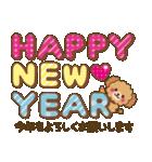 【戌年】トイプードルのお正月&日常2018(個別スタンプ:15)