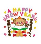 【戌年】トイプードルのお正月&日常2018(個別スタンプ:16)