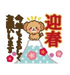 【戌年】トイプードルのお正月&日常2018(個別スタンプ:19)