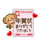 【戌年】トイプードルのお正月&日常2018(個別スタンプ:25)