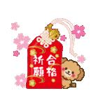 【戌年】トイプードルのお正月&日常2018(個別スタンプ:27)