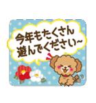 【戌年】トイプードルのお正月&日常2018(個別スタンプ:29)