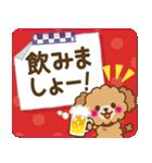 【戌年】トイプードルのお正月&日常2018(個別スタンプ:30)