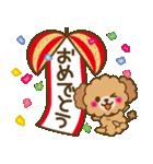 【戌年】トイプードルのお正月&日常2018(個別スタンプ:31)