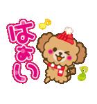 【戌年】トイプードルのお正月&日常2018(個別スタンプ:34)