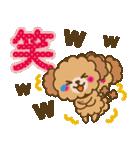 【戌年】トイプードルのお正月&日常2018(個別スタンプ:35)