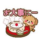 【戌年】トイプードルのお正月&日常2018(個別スタンプ:36)