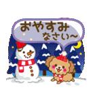 【戌年】トイプードルのお正月&日常2018(個別スタンプ:39)