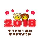 ひよこのぴよちゃん戌年のお正月[2018冬](個別スタンプ:06)