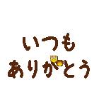 ひよこのぴよちゃん戌年のお正月[2018冬](個別スタンプ:29)