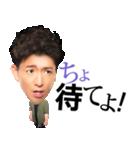 木村拓哉お年玉つきスタンプ(個別スタンプ:01)