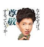 木村拓哉お年玉つきスタンプ(個別スタンプ:05)