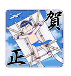 おそ松さんお年玉つきスタンプ(個別スタンプ:03)