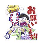 おそ松さんお年玉つきスタンプ(個別スタンプ:04)