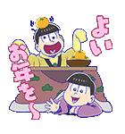 おそ松さんお年玉つきスタンプ(個別スタンプ:15)