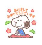 スヌーピーお年玉つきスタンプ(個別スタンプ:01)