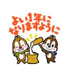 チップとデールお年玉つきスタンプ(個別スタンプ:05)