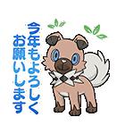 ポケモンお年玉つきスタンプ(個別スタンプ:02)