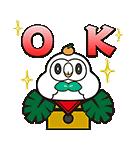 ポケモンお年玉つきスタンプ(個別スタンプ:07)