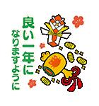 ポケモンお年玉つきスタンプ(個別スタンプ:09)