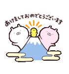 うさまるお年玉つきスタンプ(個別スタンプ:01)