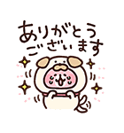 ピスケ&うさぎお年玉つきスタンプ(個別スタンプ:02)