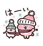 ピスケ&うさぎお年玉つきスタンプ(個別スタンプ:04)
