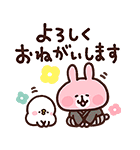 ピスケ&うさぎお年玉つきスタンプ(個別スタンプ:05)