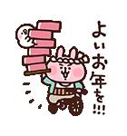 ピスケ&うさぎお年玉つきスタンプ(個別スタンプ:09)