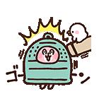 ピスケ&うさぎお年玉つきスタンプ(個別スタンプ:10)