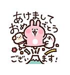 ピスケ&うさぎお年玉つきスタンプ(個別スタンプ:11)