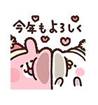 ピスケ&うさぎお年玉つきスタンプ(個別スタンプ:14)
