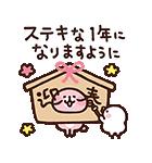 ピスケ&うさぎお年玉つきスタンプ(個別スタンプ:15)