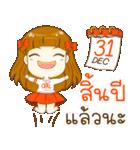Happy Festival Celebration(個別スタンプ:1)